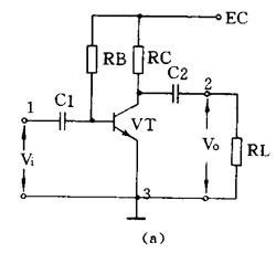 如何看懂电路图(三)-三极管放大电路